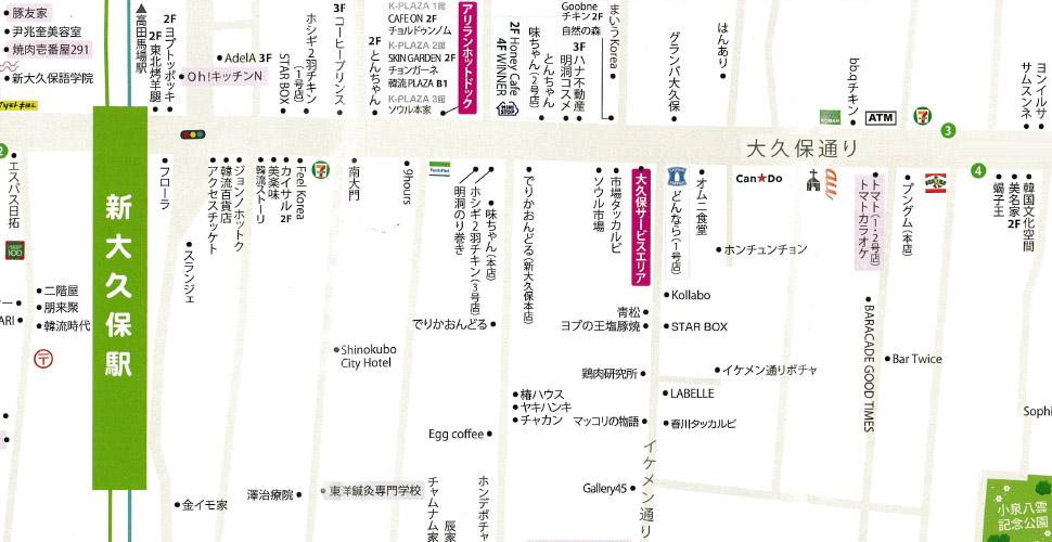 >新大久保・コリアンタウンの地図
